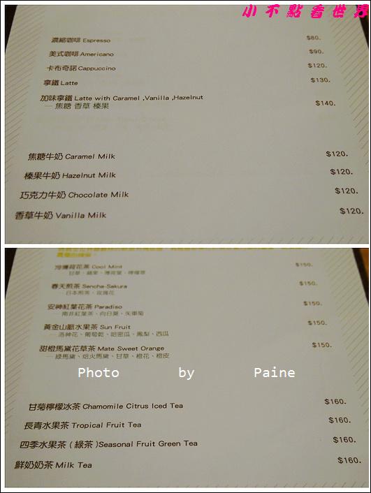 桃園Hyphen Cuisine 早午餐 (5).JPG