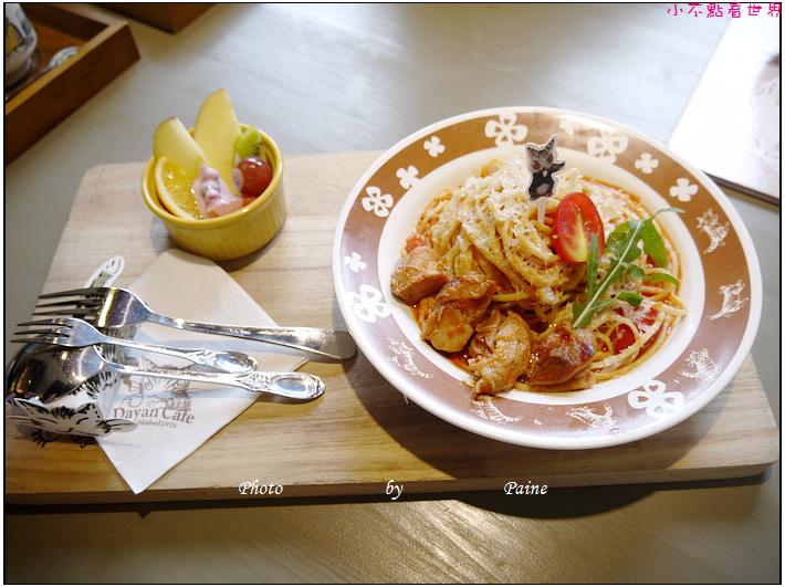 台北達洋咖啡館 (66).JPG