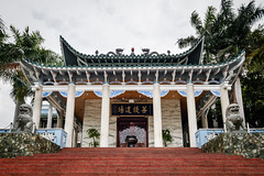 Long Hua Temple - Main Entrance (Hendraxu) Tags: architecture building prayer religious religion temple belief faith perspective travel travelling traveldestination white long hua