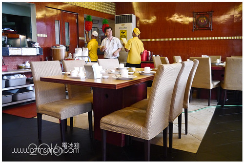 Davids Tea House TM05.jpg