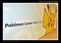 Tokyo Trip 2015 048 (Lord Dani) Tags: pokemon pokemoncenter tokyo japan ikebukuro sunshinecity