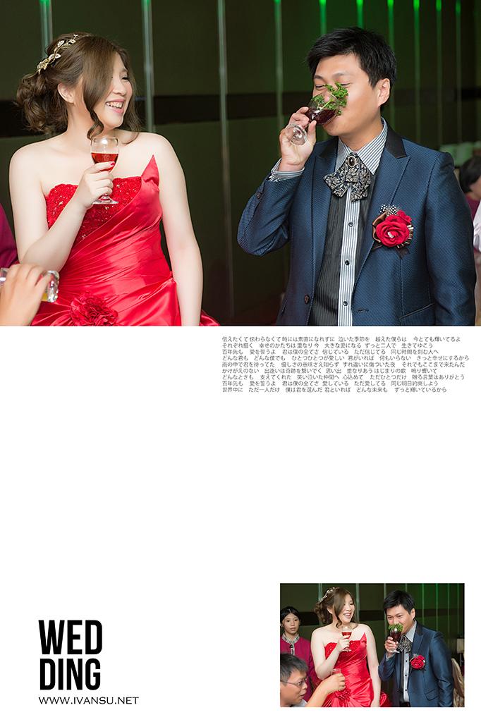 29655852192 94fe963655 o - [婚攝] 婚禮攝影@長億婚宴會館 冠伶 & 震翔
