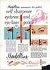 maybelline eye make up ad (CapricornOneVintage) Tags: vintage makeup 1950s 1958 eyeshadow eyebrows eyeliner eyemakeup maybelline vintagead redbookmagazine vintagemagazinead