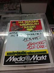 2013-02-21 14.16.54_mm_westend-081 (Apcomhu) Tags: westend mediamarkt