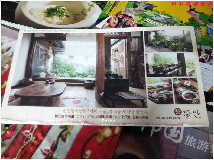 新村 24 Guesthouse Sinchon