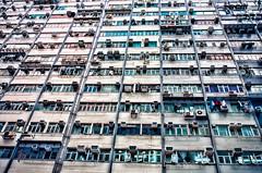 High Density (www.garymcgovern.net) Tags: china hongkong kowloon