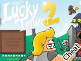 運氣之塔2:修改版(Lucky Tower 2 Cheat)
