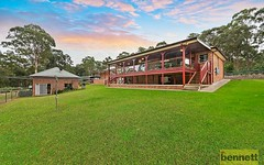 46B Howes Road, East Kurrajong NSW