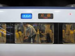 The Haruka continues without me (seikinsou) Tags: japan spring osaka kix kansai airport haruka jr train shinosaka kyoto