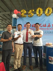 250K Drum Party China (7)