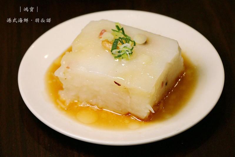 鴻寶港式海鮮捷運行天宮美食46