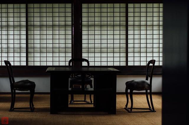 日本の元号の決め方と由来・江戸時代からの歴史|昭和/平成