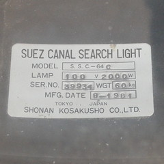 Suez Canal Lights (Trinity Marine) Tags: marine industrial ships spotlight searchlight