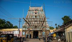 Nachiyar Temple|நாச்சியார் கோவில்