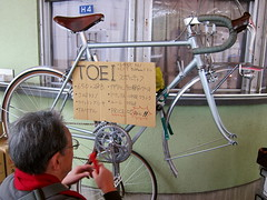 TOEI (jun.skywalker) Tags: bike bicycle tokyo fleamarket toei