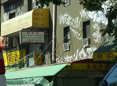 Chinatown, Manhattan (cisc1970) Tags: canonpowershots100 canon s100 nyc chinatown manhattan