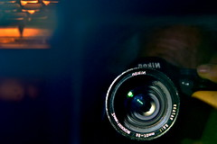 Nikon (donjuanmon) Tags: macro closeup macromondays theme mirror donjuanmon lens reflection light rays nikon nikkor aperture blades