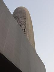 Burj Qatar, Doha (blafond) Tags: tower glass skyscraper tour jean steel curves curvy doha qatar burj verre nouvel acier gratteciel courbes