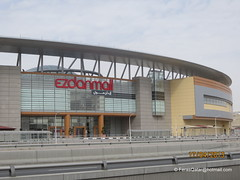 Ezdan Mall , Al-Gharrafa district - Qatar . (Feras Qaddoora) Tags: mall doha qatar     ezdan ezdanmall