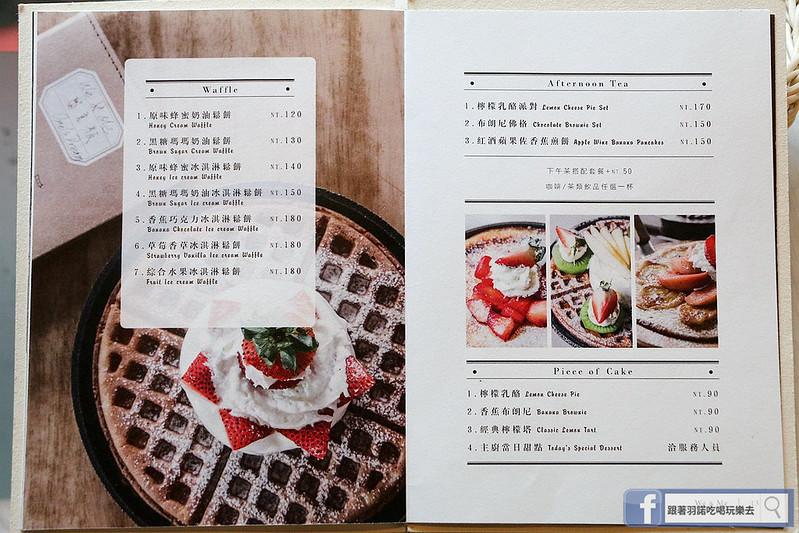 We & Me Cafe市政府下午茶餐廳029
