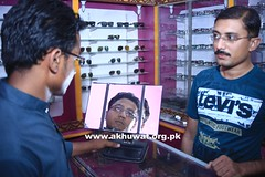 Optics Shop (Akhuwat BPP) Tags: sukkur pakistan interest free loans microfinance entrepreneurship ordinary people small business akhuwat optics