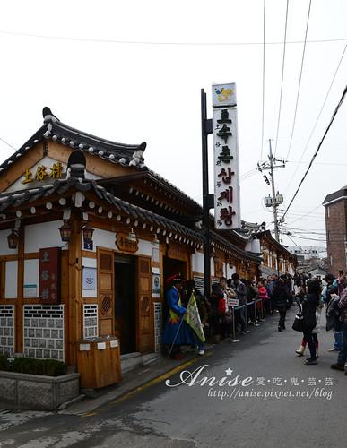 土俗村蔘雞湯_002.jpg