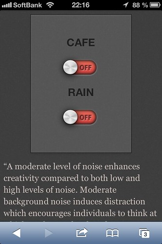 Rainy Cafe: Ambient White Noise Generator