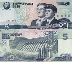 North Korea 5 won banknote. (allhails) Tags: dam nuclear korea won atom northkorea banknote dprk 5won