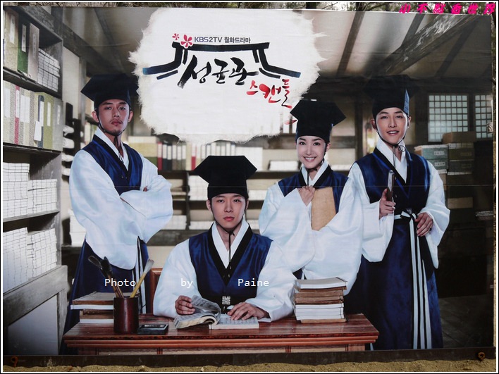0403韓國民俗村 (59).JPG