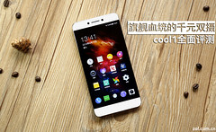 Leeco Cool 1 Dual (Photo: RahulSharma49 on Flickr)