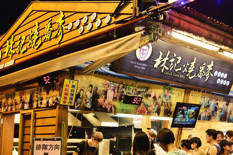 41-花蓮東大門夜市,林記燒番麥