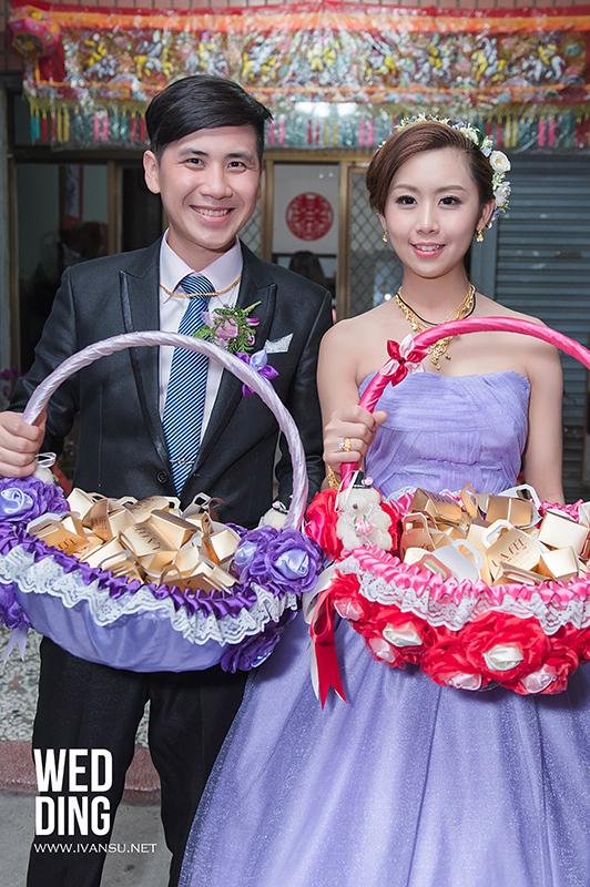 29623335722 2c261b83f1 o - [婚攝] 婚禮攝影@自宅 國安 & 錡萱