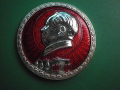 sacred place of the revolution  (Spring Land ()) Tags:       zedong mao china badge asia