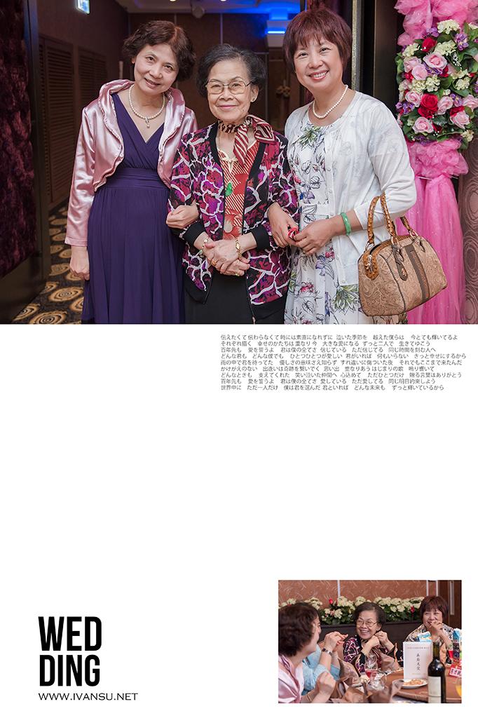 29699282236 a58400b248 o - [婚攝] 婚禮攝影@大和屋 律宏 & 蕙如