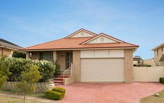 25 Foxtail Crescent, Woongarrah NSW