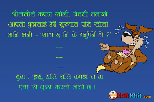 Nepali Joke : I will not wash the clothes - a photo on
