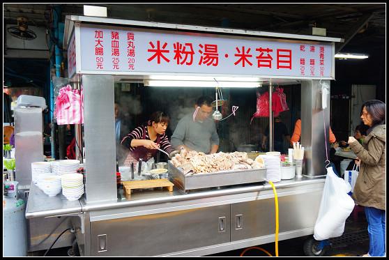 【台北 萬華】南機場夜市。米粉湯、米苔目 黑白切 @ ▌Meiko 愛敗家。甜點。旅行~▌ :: 痞客邦