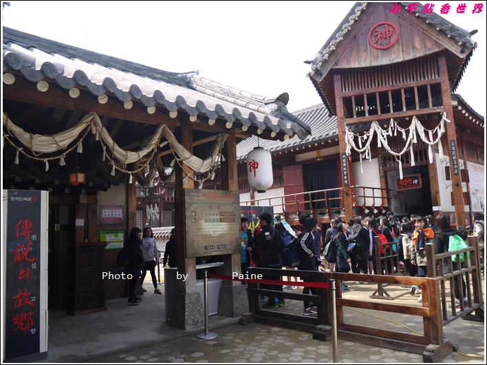 0403韓國民俗村 (76).JPG