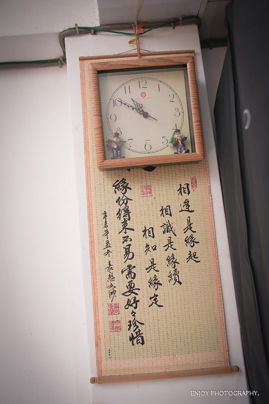佳蓉 東駿 訂結-0004.jpg