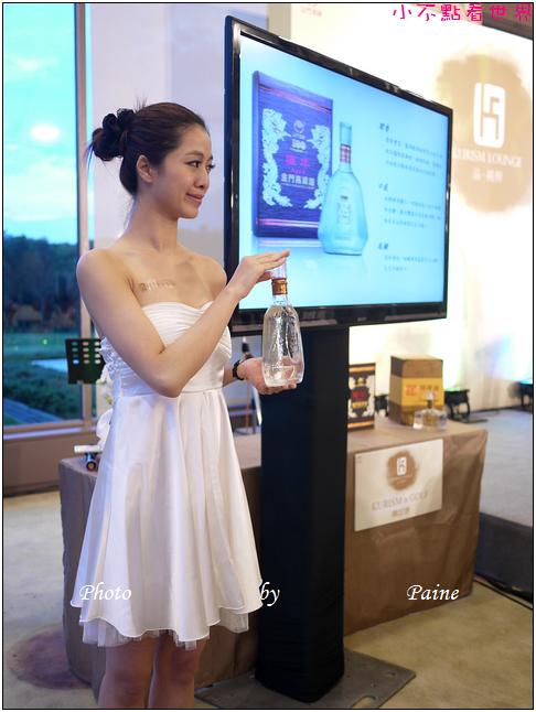 金門高粱品酒會 (2).JPG