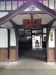 IMG_9471 (nimbus_2000) Tags: chichibu saitama nagatoro nagatorostation