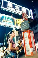 (C.N.H Gallery) Tags: hexar cinema hk film