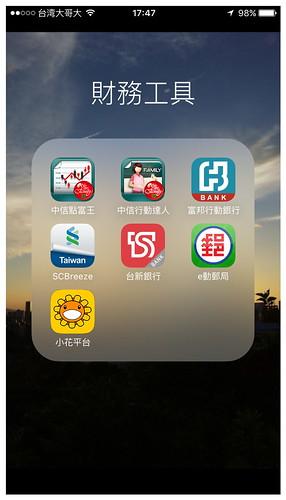 小花平台APP19.jpg