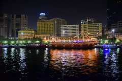 Dubai, August 2016, D810 2372 (tango-) Tags: dubai emirates