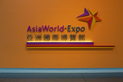 Asia World Expo Centre Hong Kong China (dcmaster) Tags: world show china city airport asia expo centre chinese hong kong global sources