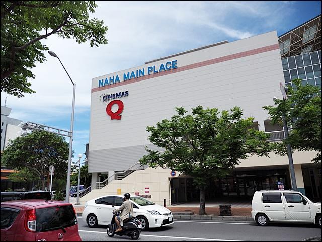 NAHA Main Place