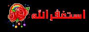 : (    ) (maroozaraa) Tags: mp3         2011