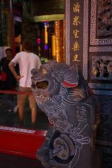 慈護宮_4 (Taiwan's Riccardo) Tags: color digital canon zoom taiwan dslr 1740mm f4 桃園市 llens canonlens 桃園縣 5dii 慈護宮