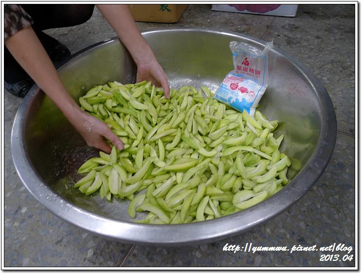 芒果青DIY(25)