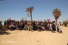 G2/G3 - Egito - Dia 3